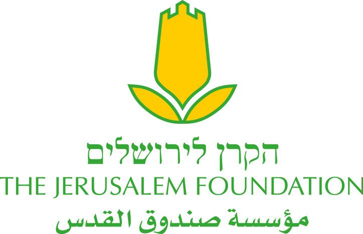 Keren-logo