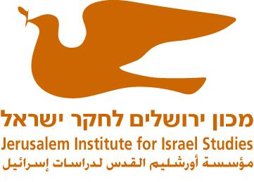 jir logo - hae