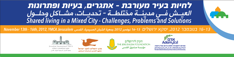 banner2012_01